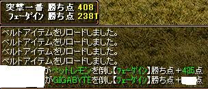 20070823120220.jpg