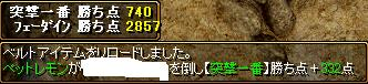 20070823120233.jpg