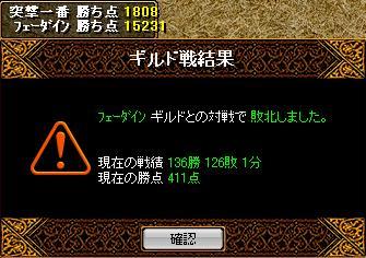 20070823120256.jpg