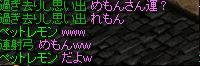20070823121222.jpg