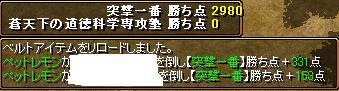 20070827183334.jpg
