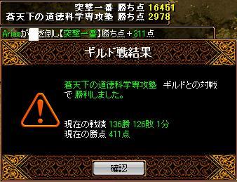 20070827183510.jpg