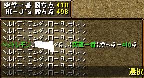 20070901001206.jpg