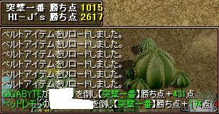 20070901001253.jpg