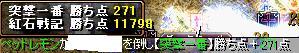 20070901001903.jpg