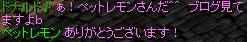 20070901225916.jpg