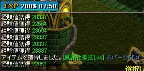 20070901225925.jpg