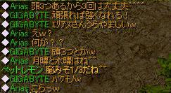 20070901230030.jpg