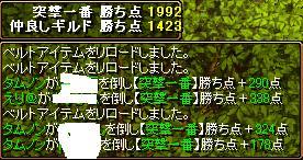 20070905201438.jpg