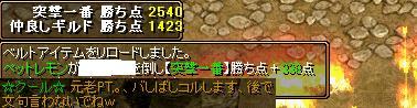20070905201531.jpg