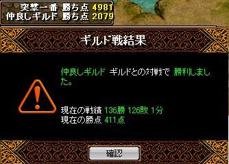 20070905201619.jpg