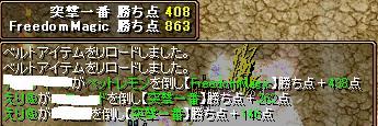 20070905201651.jpg