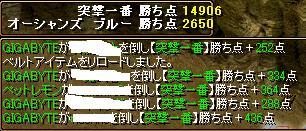 20070909012337.jpg