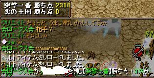 20070912120023.jpg