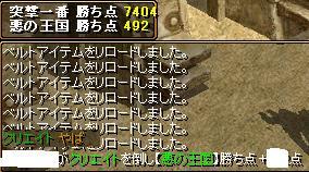 20070912120038.jpg