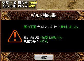 20070912120045.jpg