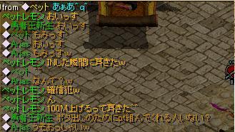 20070914231902.jpg