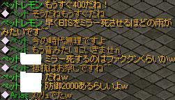 20070914231932.jpg