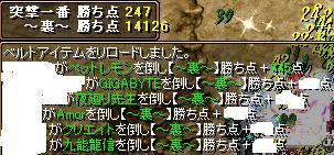 20070914232036.jpg
