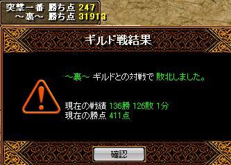 20070914232102.jpg
