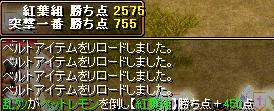 20070919094112.jpg