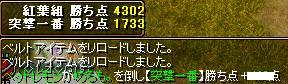 20070919094134.jpg