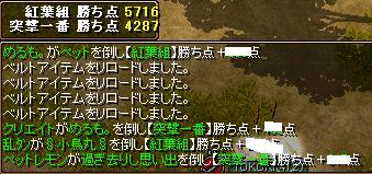 20070919094158.jpg