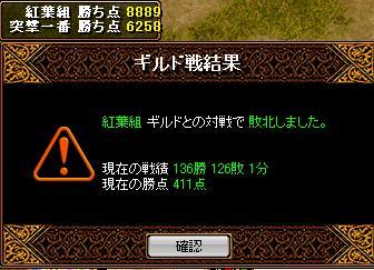 20070919094219.jpg