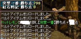 20070922003849.jpg