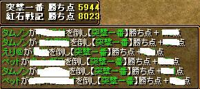 20070922003924.jpg