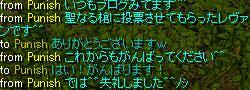 20070924165500.jpg