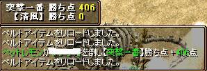 20070924165516.jpg