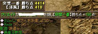 20070924165540.jpg