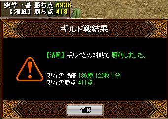 20070924165549.jpg