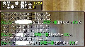 20070928120245.jpg