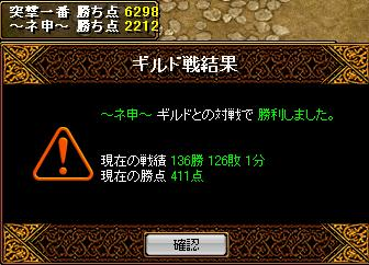 20070928120308.jpg
