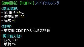 20070928120332.jpg