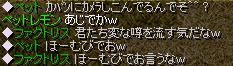 20071001202039.jpg