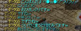 20071001202157.jpg
