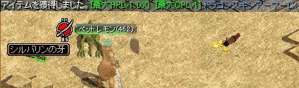 20071001202253.jpg