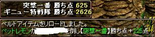20071002160250.jpg