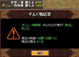 20071002160407.jpg