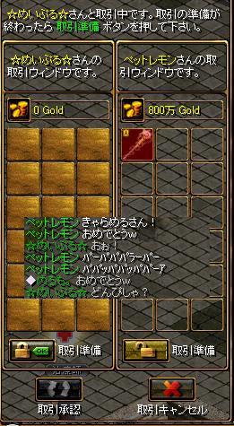 20071002160442.jpg