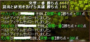 20071005162407.jpg