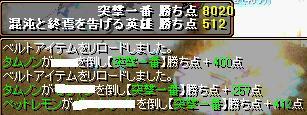 20071005162446.jpg
