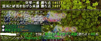 20071005162615.jpg