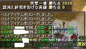 20071005163039.jpg
