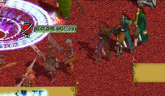 20071007161533.jpg