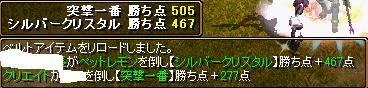 20071009163633.jpg