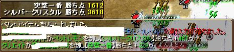 20071009163658.jpg